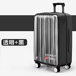 PUSH!旅遊用品彈力PVC免拆卸防水行李箱套S64黑22吋黑22吋