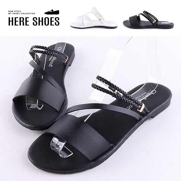 [Here Shoes]零碼37 涼拖鞋-MIT台灣製 皮質鞋面 純色百搭 一字兩穿涼鞋/拖鞋-AW126