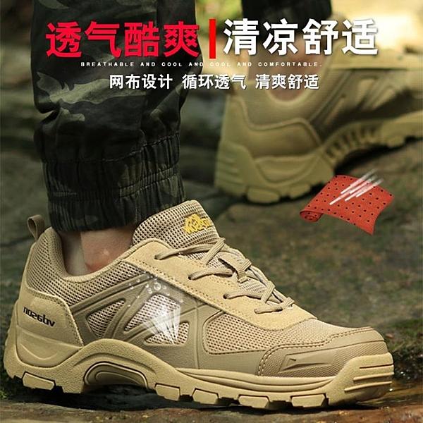 減震軍鞋511戰術鞋軍靴男登山鞋07作戰靴
