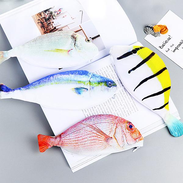 鉛筆盒海底世界 魚造型筆袋 零錢包 化妝包-艾發現