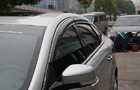 【車王小舖】MONDEO無限款晴雨窗 MONDEO晴雨窗 4片 台中店