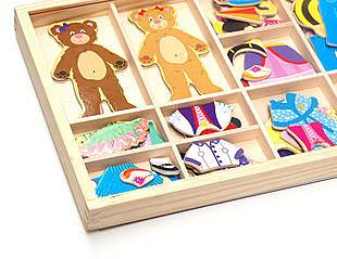 磁性小熊換衣 益智玩具