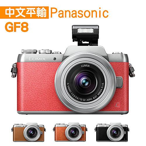 Panasonic DMC GF8+12-32mm 單鏡組 (中文平輸)