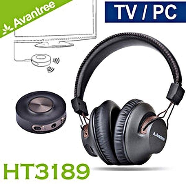 Avantree HT3189 影音同步低延遲藍牙發射器+藍牙無線耳罩式耳機組合 電視影音無線傳輸