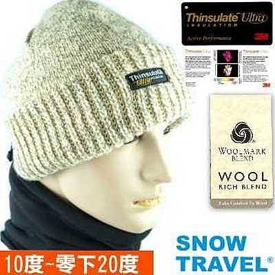 [SNOW TRAVEL]美麗諾羊毛85%+Thinsulate Ultra羊毛帽/駝色-單一顏色/日本外銷限量版-特殊促銷限定