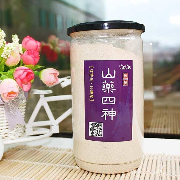 【波比元氣】山藥四神(350g/罐)–波比