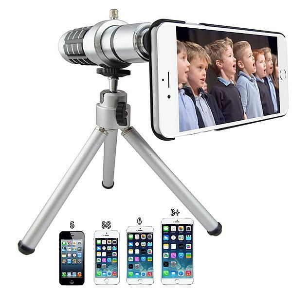 TS33銀砲管 四合一 iphone(6plus/6/5S/5)專用型 望遠鏡頭組(12倍光學變焦)