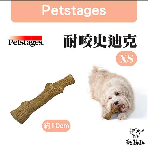 :貓點點寵舖:Petstages〔216,耐咬史迪克,XS〕150元