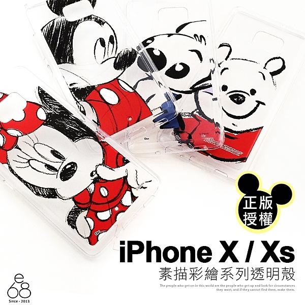 [專區兩件七折] iPhone X / XS 迪士尼 透明 手機殼 手機套 採繪素描 米妮史迪奇維尼 卡通 保護殼