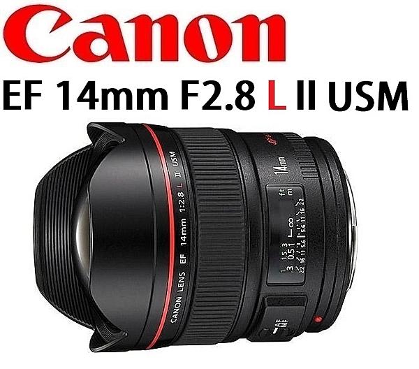 名揚數位  Canon EF 14mm F2.8L USM  ll   佳能公司貨   (一次付清)