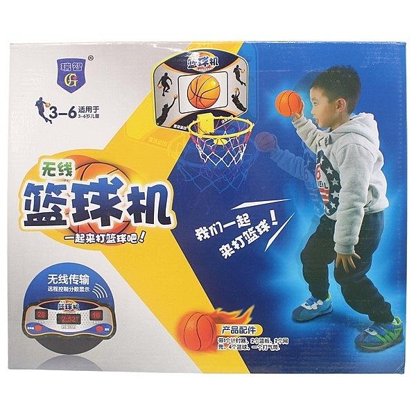 無線計分雙板籃球機 兒童籃球板組 QC14012(附電池)/一組入(促1500) 籃球框+球 投籃板-CF134569