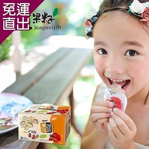 吃果籽 家庭號蒟蒻4盒團購組(5種口味共100入/盒)【免運直出】