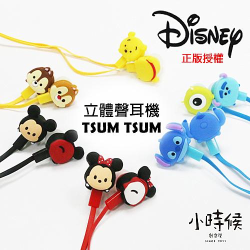 ☆小時候創意屋☆迪士尼 正版授權 TSUM TSUM 耳機 Disney/造型線控耳機接聽iphone 6 6s plus 手機電話