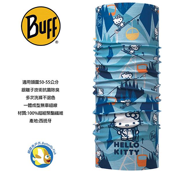 [西班牙製 BUFF] BF115418 滑雪季節  KITTY 經典頭巾 ;蝴蝶魚戶外