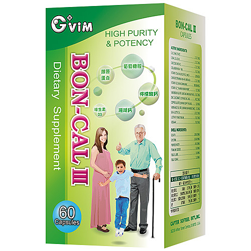 生命綠 鈣精-Ⅲ (BON CAL-Ⅲ) 60粒【新高橋藥妝】健康◆美麗◆生活