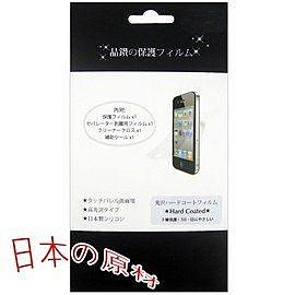 □升級版!!螢幕保護貼~免運費□Sony Xperia SP M35h C5302 手機專用保護貼 3D曲面 量身製作