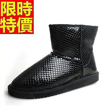 真皮雪靴-簡約蛇紋圓頭羊毛內裡防滑短筒男休閒靴子64s10【巴黎精品】