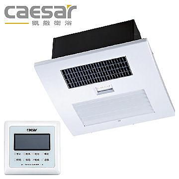 【買BETTER】凱撒機能電器商品/浴室暖風乾燥機 DF140四合一乾燥機(線控型) / 送6期零利率