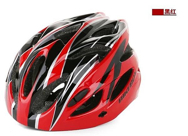 騎行頭盔一體成型男女山地公路自行車頭盔騎行裝備安全帽