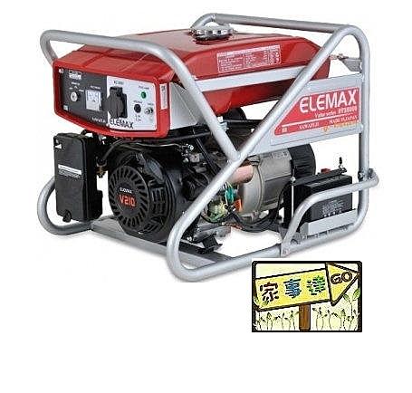 [ 家事達] 日本ELEMAX   澤藤引擎 手拉發電機 (3300W) 特價