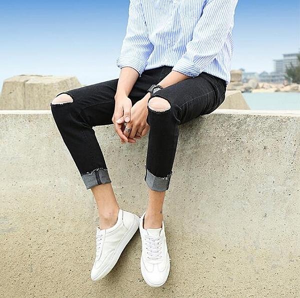 找到自己 MD 韓國 時尚潮 男 簡約 素面 純色 破洞 割破 情侶款 休閒長褲 牛仔褲 九分褲 小腳褲