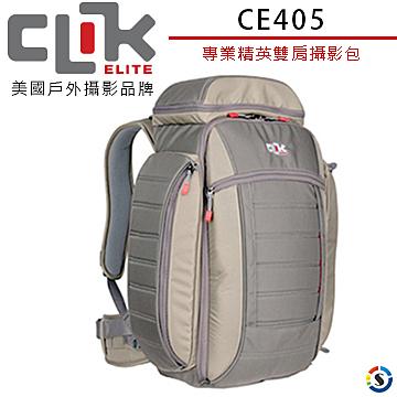 ★百諾展示中心★CLIK ELITE  CE405美國戶外攝影品牌 專業精英Pro Elite雙肩攝影包