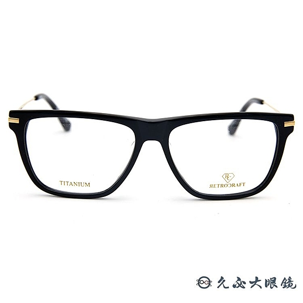 RETROCRAFT 眼鏡 RC1017 BLK (黑-金) 義大利製 鈦 全框 近視眼鏡 久必大眼鏡