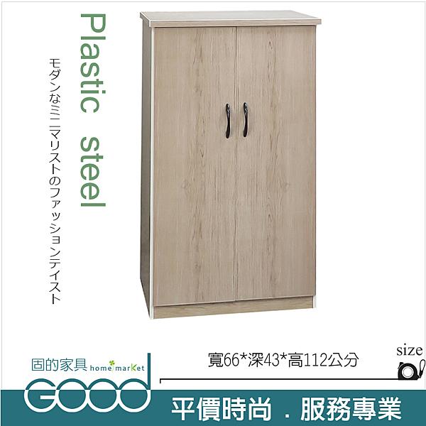 《固的家具GOOD》290-08-AKM (塑鋼家具)2.1尺集層木鞋櫃