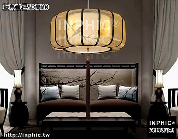 INPHIC-現代新中式客廳餐廳臥室手繪布藝吊燈古典酒店茶樓圓形仿羊皮燈具-藍鳥直徑50高20_S3081C