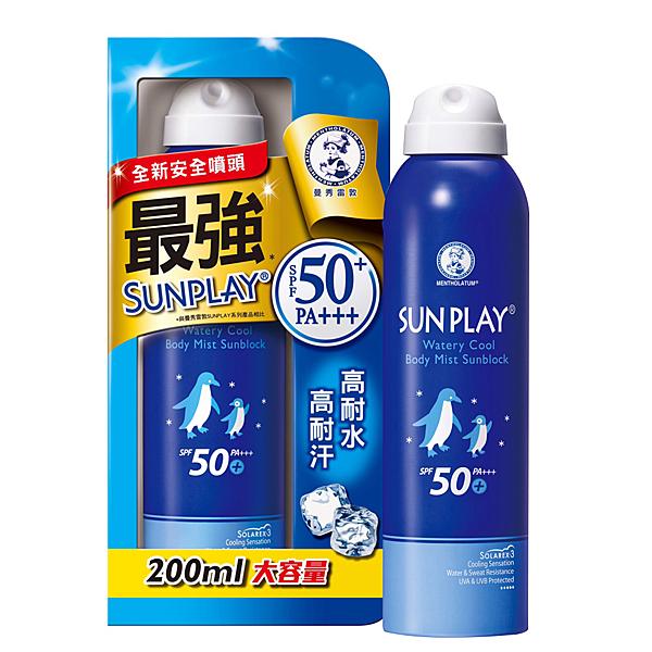 曼秀雷敦 SUNPLAY防曬噴霧200ml【德芳保健藥妝】