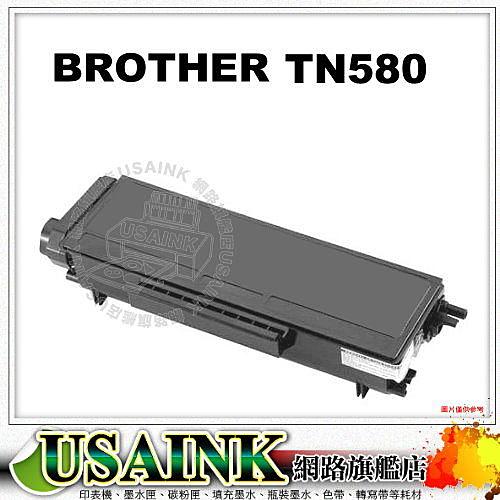 USAINK ~ Brother TN550/TN580/TN-580  相容碳粉匣 HL-5270DNT/HL-5280DW /MFC-8460N/MFC-8860D/MFC-8870DW