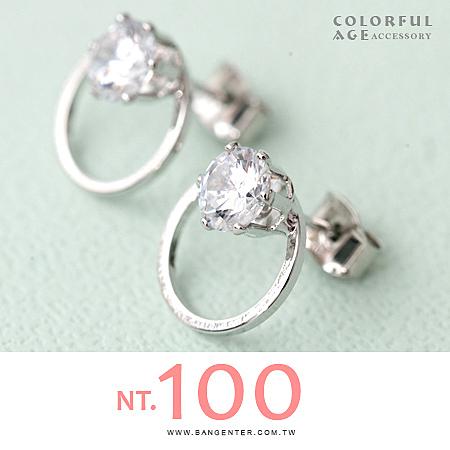 耳針耳環 甜心鏤空圓中圓閃鑽 簡單甜美不造作  柒彩年代【ND340】一對價格