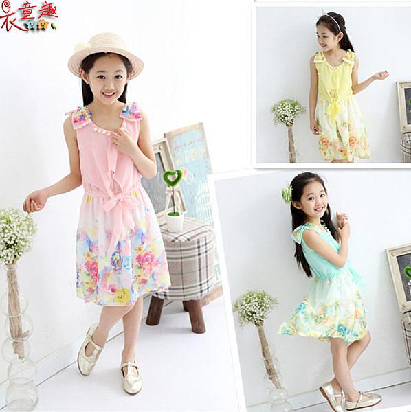 衣童趣♥韓版中大女童甜美可愛洋裝 蝴蝶結珍珠氣質連身裙小碎花休閒洋裝