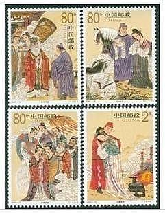 2004-14柳毅傳書隨即發