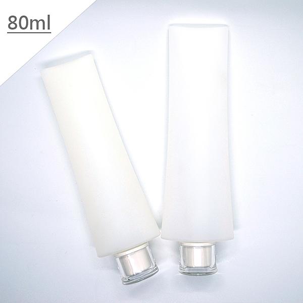 『藝瓶』空瓶 空罐 化妝保養品分類瓶 填充容器 透明旋白蓋曲線軟管瓶-80ml