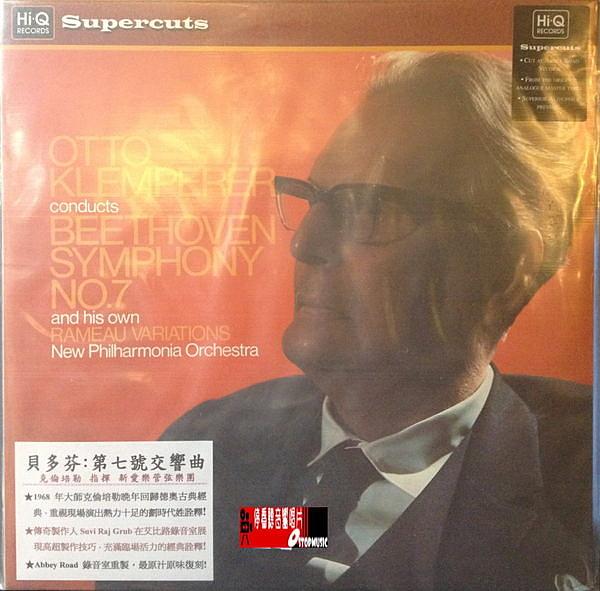 【停看聽音響唱片】【黑膠LP】貝多芬:第七號交響曲