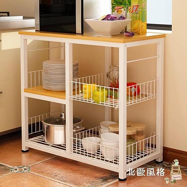 多層置物架廚房置物架落地多層收納架家用微波爐架子多功能儲物架碗架xw