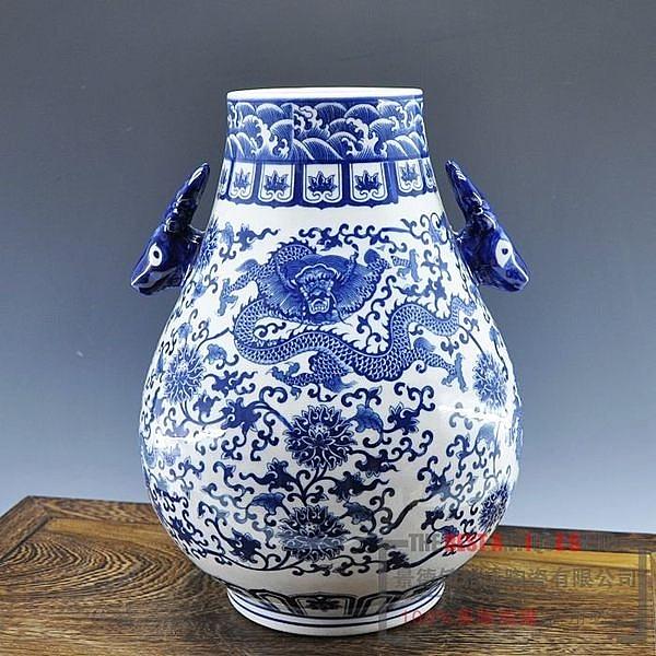 《纏枝蓮鹿頭尊》 陶瓷花瓶