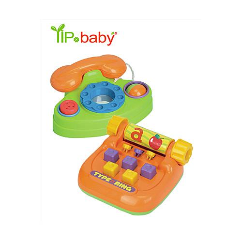 【奇買親子購物網】YIP-baby 幼兒玩具 Y5048-1003