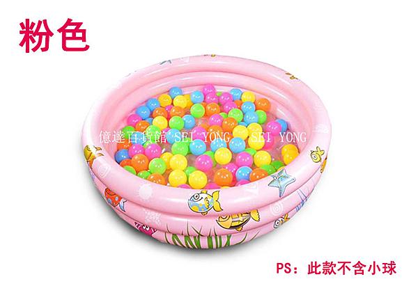 【億達百貨館】***20625嬰幼兒童寶寶戲水池家用充氣寶寶保溫游泳桶 海洋球池玩具池 特價~