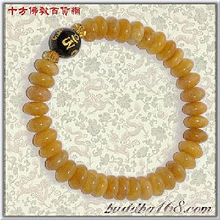 六字真言&黃玉{扁}手珠 【 十方佛教文物】