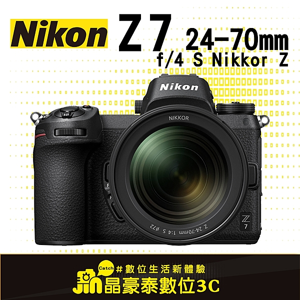 尼康 Nikon Z7 + Nikkor Z 24-70mm f/4 S 單鏡組 全幅相機 單眼 公司貨 晶豪野 高雄台南實體店面