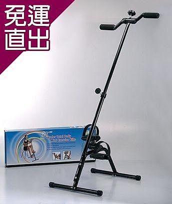 RANDERS 旅行健身腳踏車44*35*80cm【免運直出】