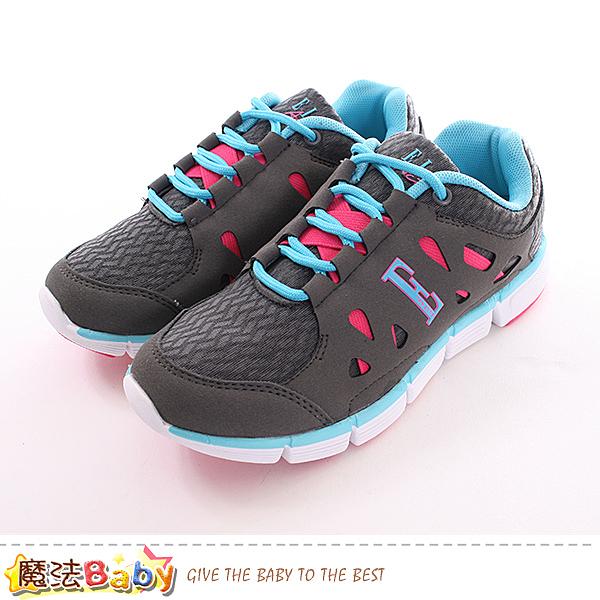 女款運動鞋 國際名牌ELLE輕量慢跑鞋 魔法Baby