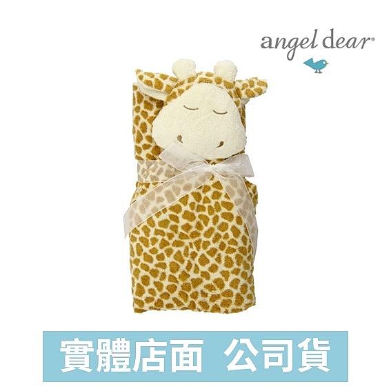 美國 ANGEL DEAR 大頭動物嬰兒安撫毛毯 (棕色長頸鹿) angeldear