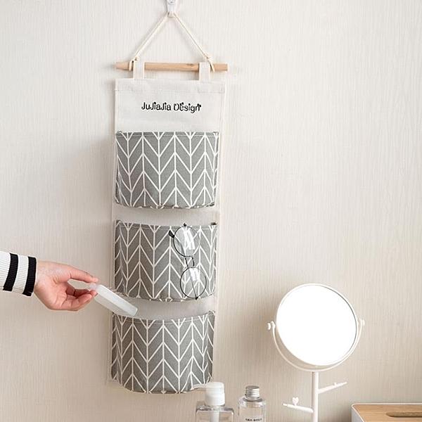 棉麻防水收納掛袋懸掛式多層掛兜布藝收納袋