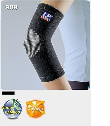【宏海護具專家】 護具 護肘 LP 989奈米竹炭保健型肘護套 (1個裝) 【運動防護 運動護具】