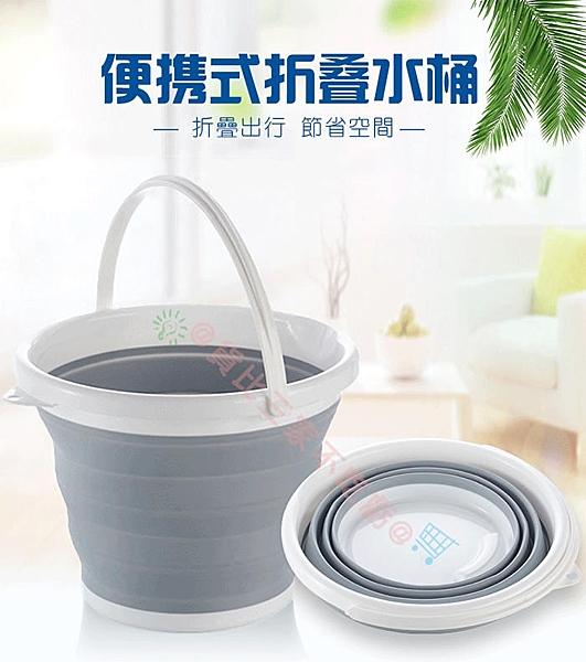 10L 多功能折疊水桶 家用 清潔 儲水袋 儲水桶 手提 蓄水袋 蓄水桶 野炊 洗腳 伸縮水桶 EVA 軟矽膠