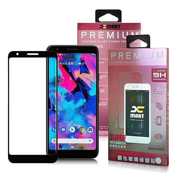 Xmart for Google Pixel 3A XL 超透滿版 2.5D 鋼化玻璃貼-黑