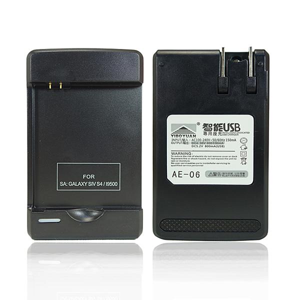 ▼智能充 SAMSUNG GALAXY J SC-02F N075T 智慧型攜帶式無線電池充電器/電池座充/USB充電